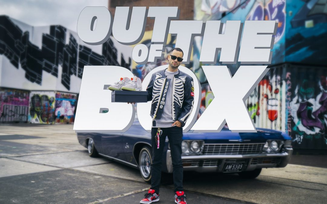WWH featured on Videoland's 'Out Of The Box'
